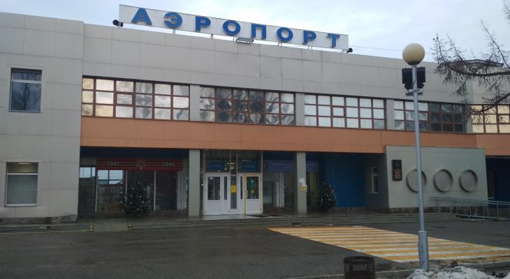 Чебоксарский аэропорт готовится к реконструкции