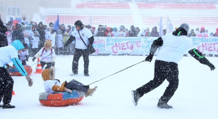 Бесплатные события в Чебоксарах: день снега, ярмарка бездомных собак, джазовый фестиваль