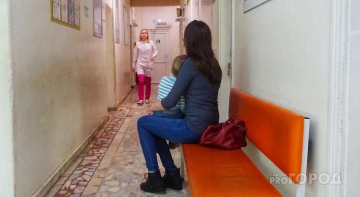 Детскую поликлинику на Гагарина закрывают
