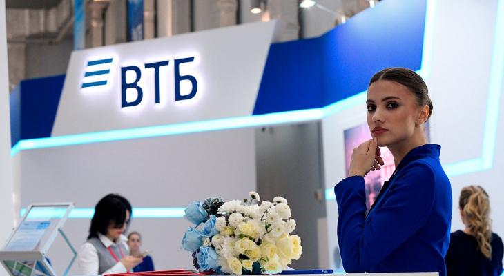 Более 700 тысяч человек перешли на индивидуальное зарплатное обслуживание в ВТБ из других банков