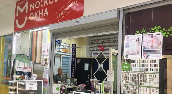 """""""Московские окна-21"""": доверие заказчиков обосновано"""