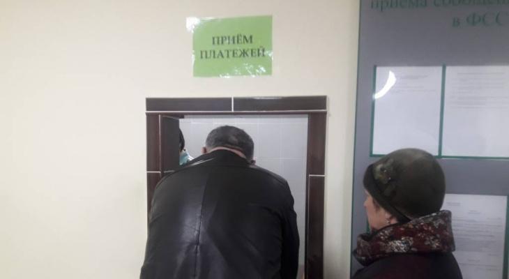 Встреча с родственниками обошлась чебоксарцу в 200 тысяч рублей
