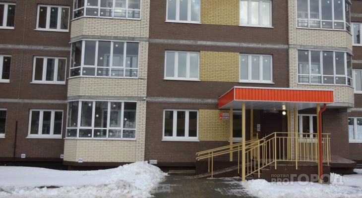 Администрация усилит контроль за социальным жильем республики