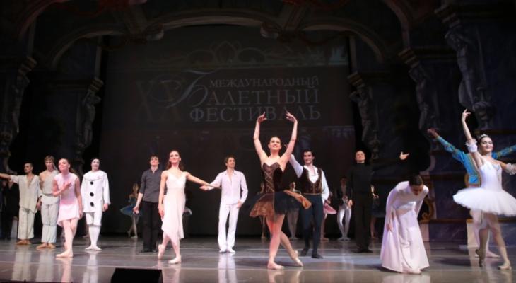 В Чебоксарах отменили балетный фестиваль с танцорами из Европы