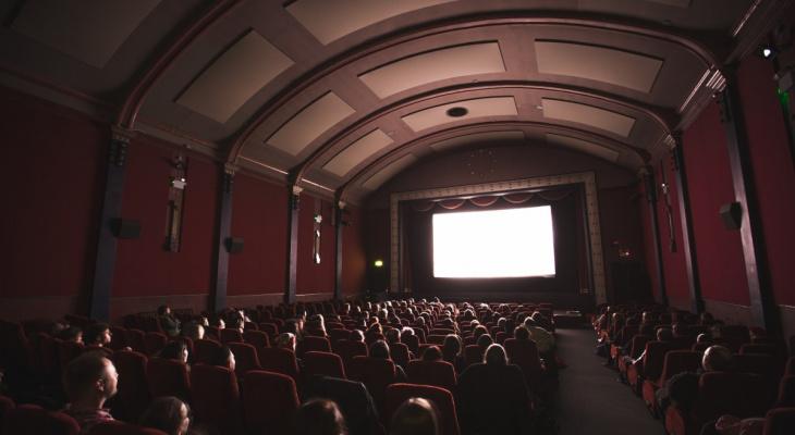В Чебоксарах лишь в одном кинотеатре отменят сеансы из-за запрета