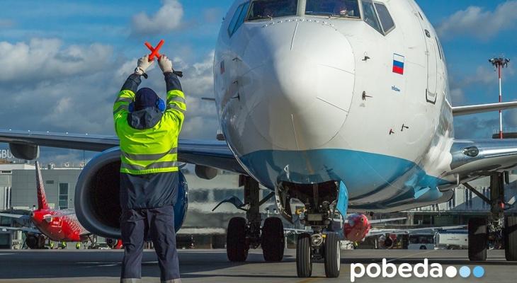 """Авиакомпания """"Победа"""" приостанавливает рейсы из-за коронавируса"""