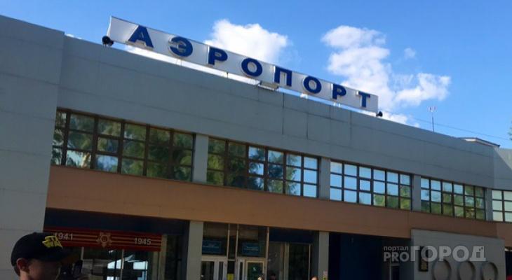 Аэропорт в Чебоксарах закрывают из-за коронавируса
