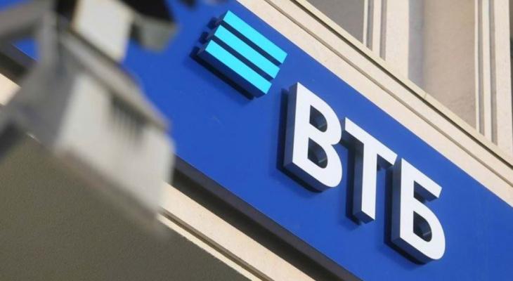 ВТБ предлагает клиентам повышенную ставку в 6,5 % при открытии онлайн-вклада