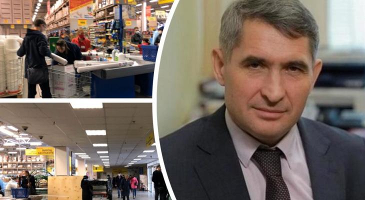 Николаев позвонил в «Мегастрой» и попросил закрыться