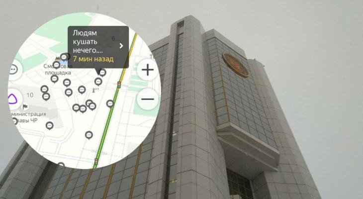 Жители Чувашии присоединились к виртуальному митингу у Дома Правительства