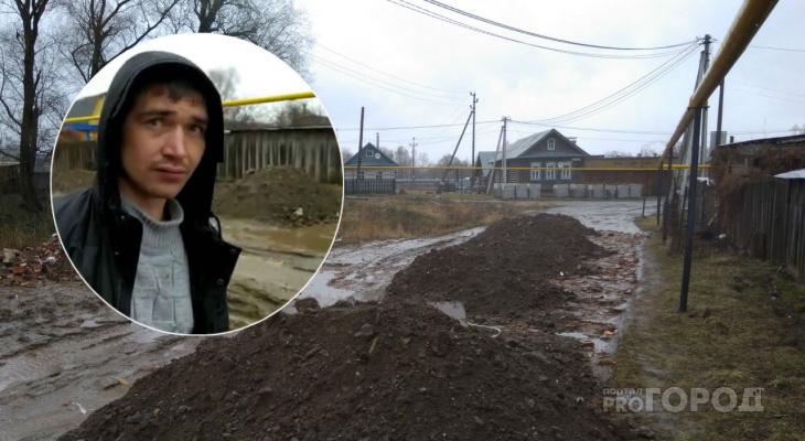 Житель деревни делает дорогу за свой счет, чем вызывает немало недовольства