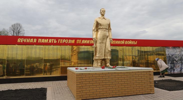 """В Шихазанах откроют парк с памятником и """"Стеной Памяти"""" под золото"""