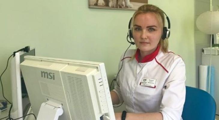 В клинике «Медик» запустили сервис по видеоконсультации пациентов