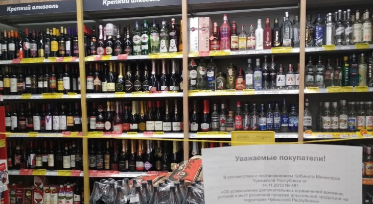 В День защиты детей в магазинах Чебоксар не будут продавать алкоголь