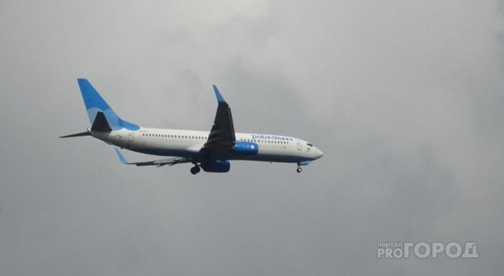 С 1 июня возобновляются перелеты из Чебоксар в Москву