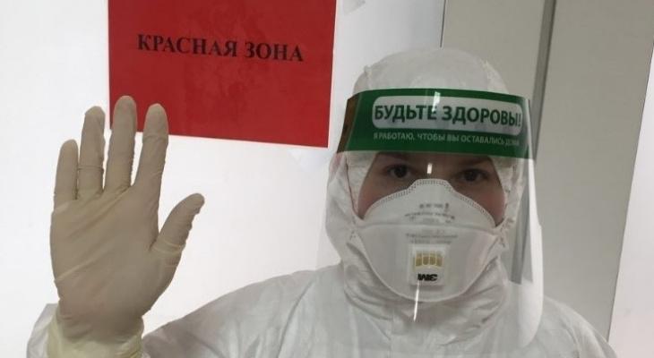 Медработникам Чувашии заплатили 39 млн рублей только после вмешательства прокуратуры