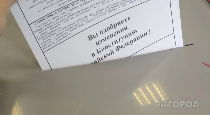 Результат голосования по поправке к Конституции известен по подсчетам 99 % голосов