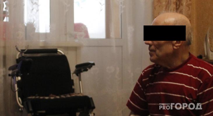 В Чебоксарах трое в медицинских масках дерзко ограбили инвалида