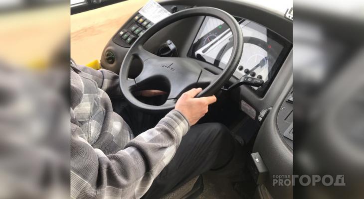 """Роспотребнадзор Чувашии: """"Водитель автобуса не должен соприкасаться с вещами пассажиров"""""""