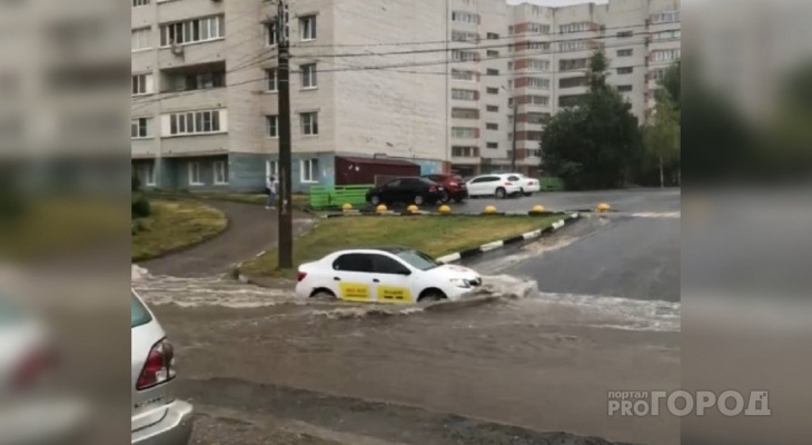 Чебоксары затапливает проливным дождем
