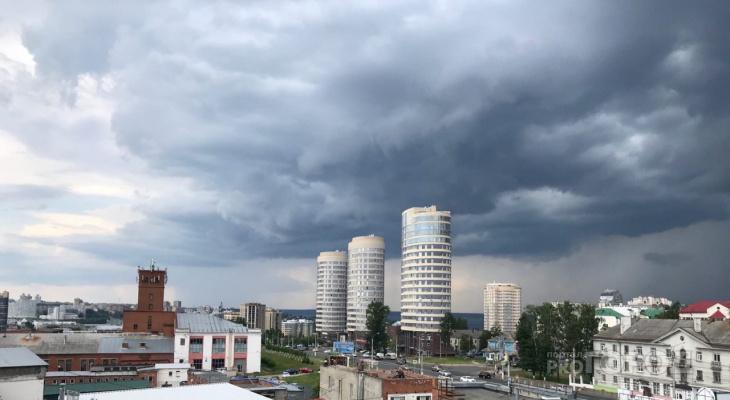 Погода меняется, в МЧС выпустили предостережение