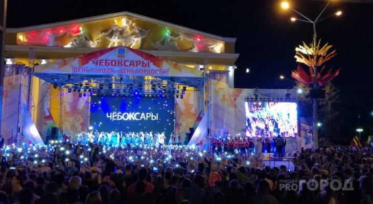 День города Чебоксары практически перекочует в интернет