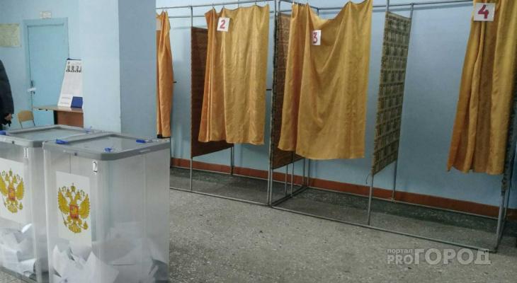 Выборы обойдутся налогоплательщикам Чувашии в 46 миллионов рублей
