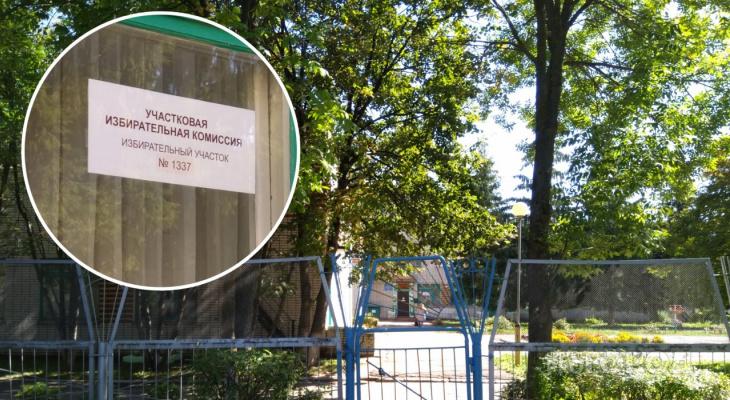В Новочебоксарске в садики одновременно пойдут и избиратели, и дети