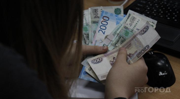 Банк «Открытие»: 61 % россиян не берет деньги в долг у родных и друзей