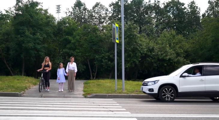 Как пешеходу обезопасить свою жизнь, переходя дорогу