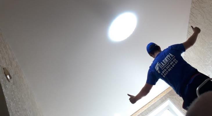 Жители Чувашии могут сами рассчитать стоимость потолка, получить скидку 60 % на световые линии и 4 точечных светильника в подарок