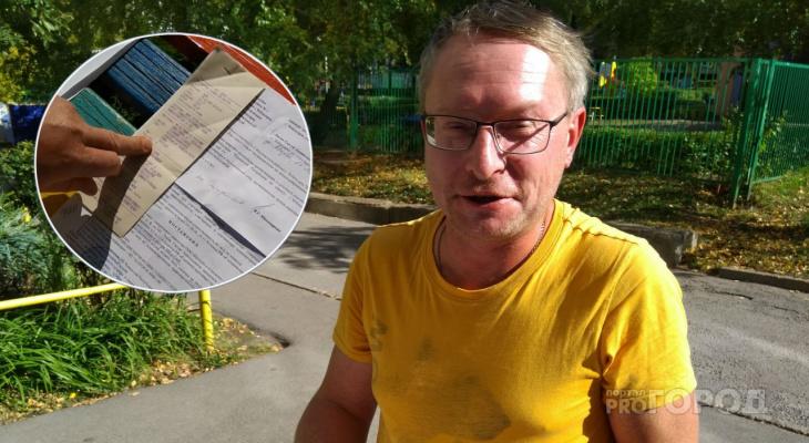 Чебоксарец дважды оплатил штраф в 300 рублей, но остался должен приставам 2000 рублей