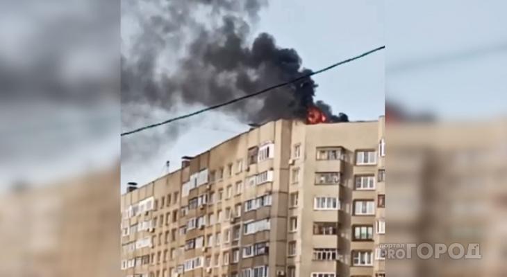 В Чебоксарах загорелась крыша многоэтажного жилого дома