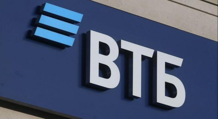 ВТБ переводит покупку автомобилей в онлайн