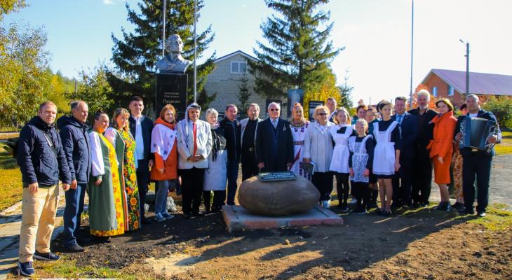 В Чувашии появился памятник Александру Пушкину