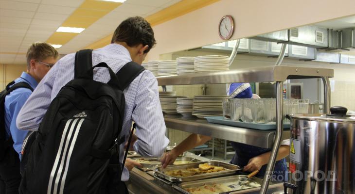 Власти Чувашии посчитали расходы на бесплатные школьные обеды в 2021 году