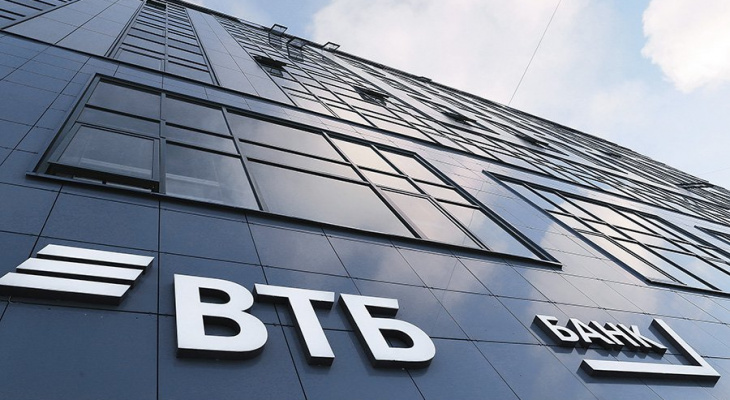 Клиентопоток в офисах ВТБ снизился почти на 20 %