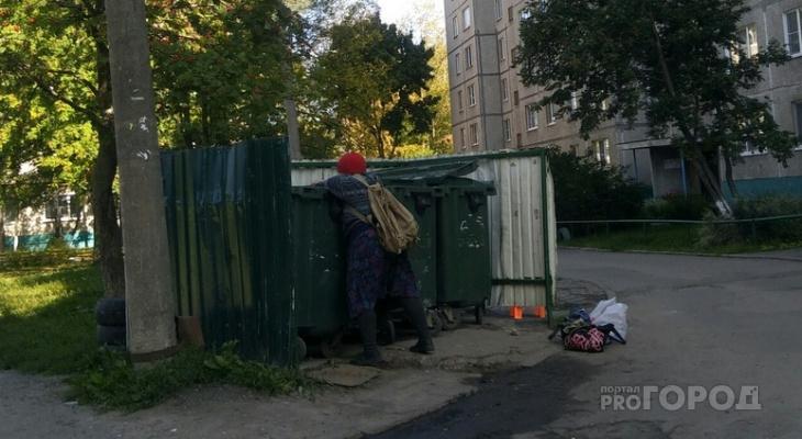 Жители Чувашии назвали главный признак бедного человека