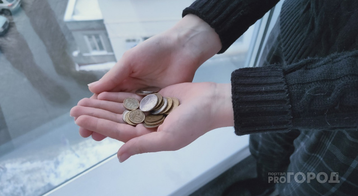 Банк «Открытие»: 41 % жителей Приволжья в той или иной степени считает себя удачливым в денежных делах»
