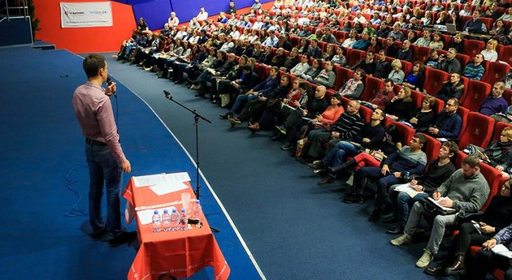 В Чебоксарах пройдет онлайн-конференция для бизнесменов и предпринимателей