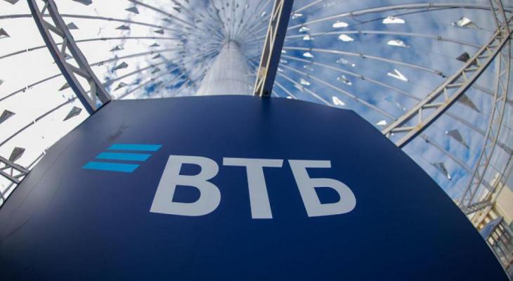 ВТБ запустил юбилейный вклад с доходностью до 5,5 %