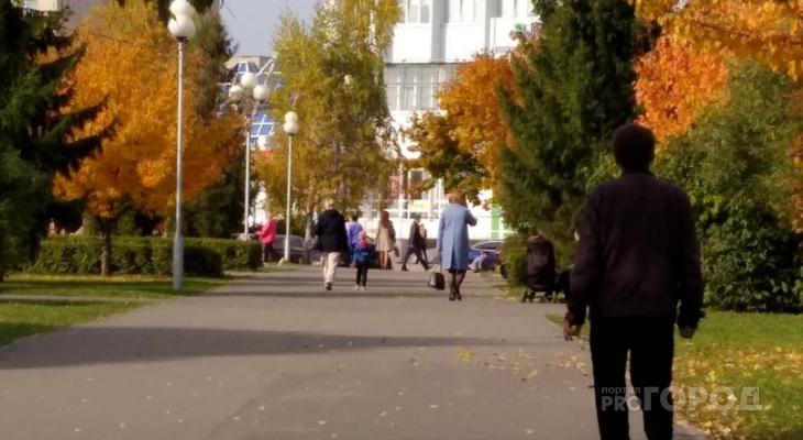 """Два выходных """"подарило"""" правительство России жителям"""