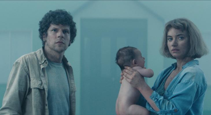 МТС ТВ эксклюзивно покажет фильм-победитель Каннского кинофестиваля «Вивариум»