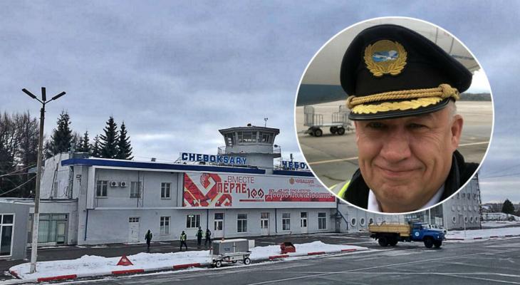 """Летчик о внеплановой посадке: """"Если лететь в Чебоксары, то там нет квалифицированного технического состава"""""""
