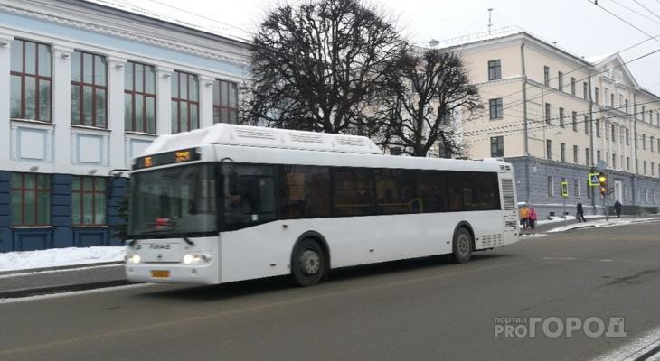 Перевозчик отсудил у Чебоксар 25 млн рублей