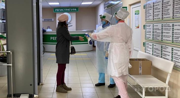 В Чувашию пришли 500 доз вакцины, их распределят между больницами