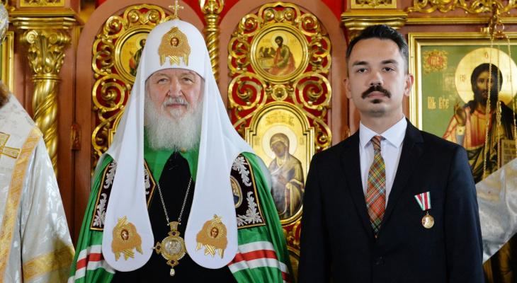 Уроженец Чувашии удостоен высшей награды Русской Православной Церкви