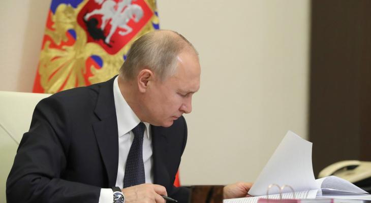 Путин изменил систему определения МРОТ и ее размер на 2021 год