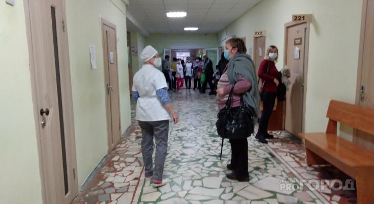 Больницы Чувашии стали прививать от коронавируса всех желающих