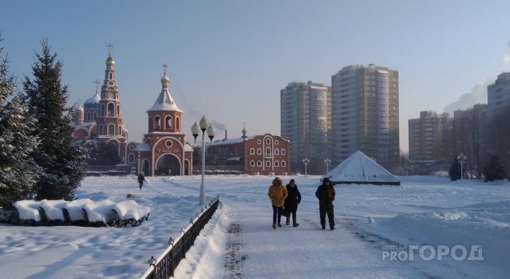 Власти признали опасную концентрацию хлора в воздухе Новочебоксарска